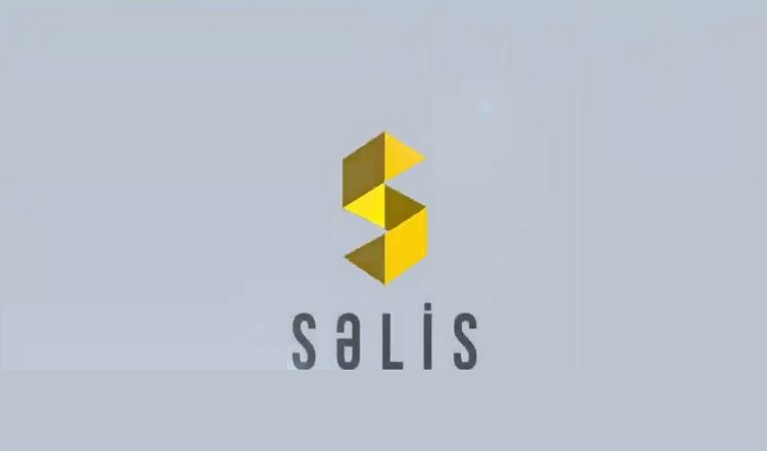 The Council presents the first service of SALIS, E-queue